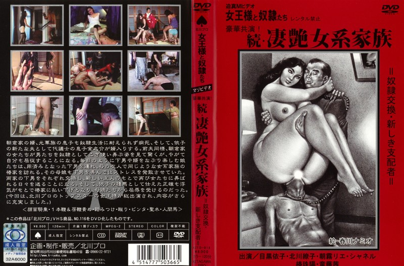 Terrifying JAV banned matured chapter near detach from japanese whores