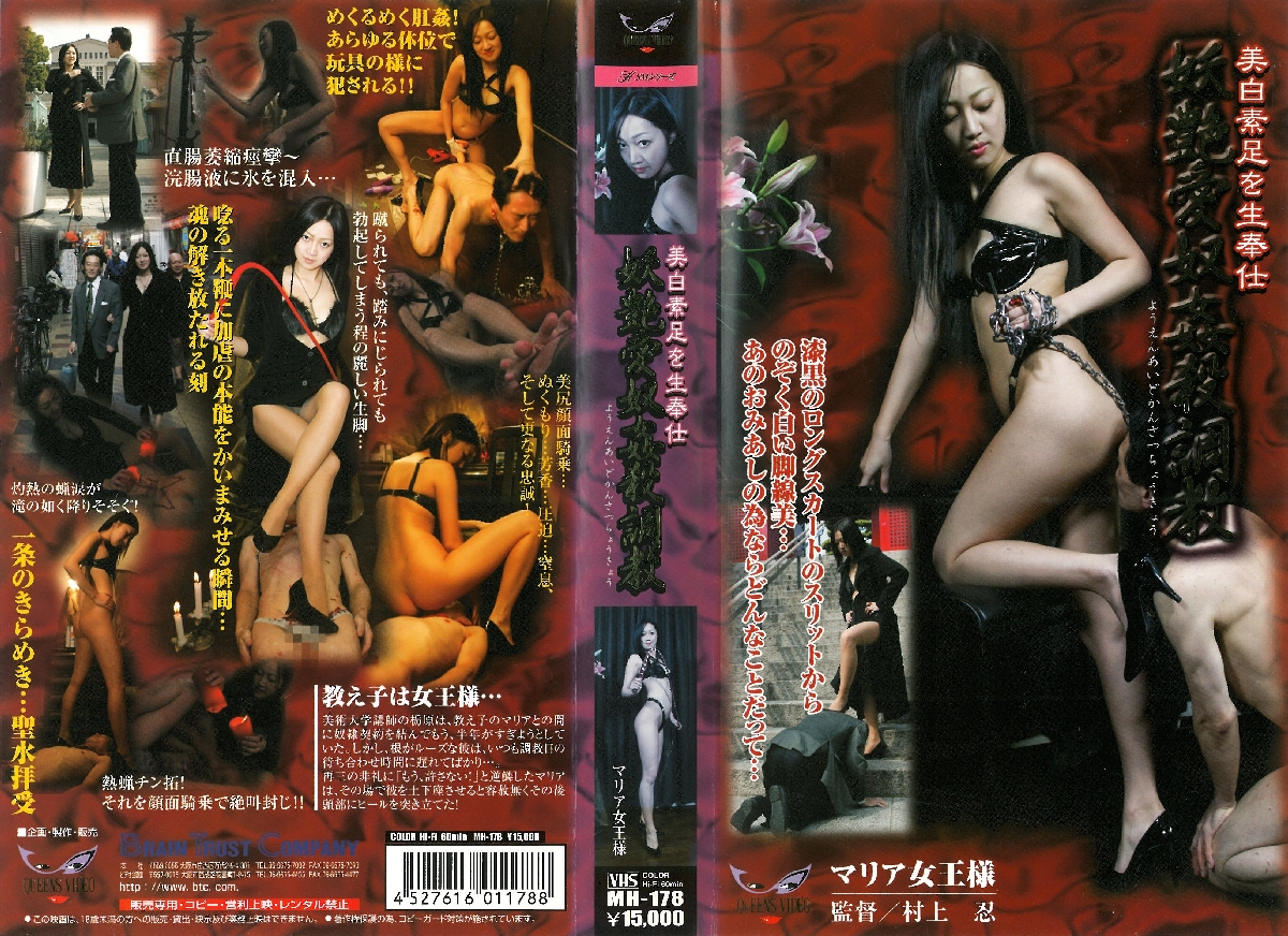 Hottest JAV censorable xxx instalment concerning awesome japanese whores